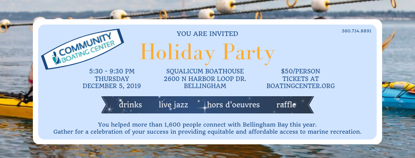 2019 Holiday Party FB Cover (1)
